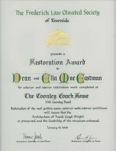 2007 Architecture Award